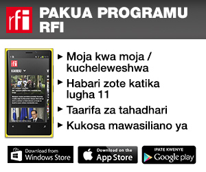 RFI app
