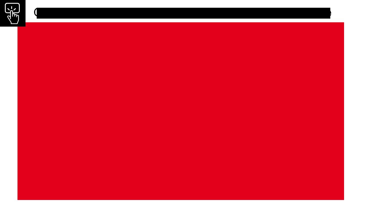 Clique no mapa para encontrar a frequência na sua cidade